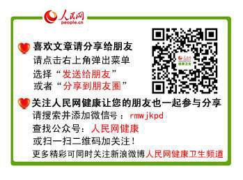 人民网健康事业部经营人员招聘健康卫生频道