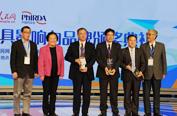 """""""最具临床价值创新药""""获奖者和颁奖嘉宾合影"""