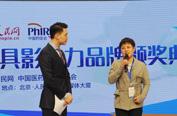 青岛黄海制药有限责任公司董事长张海英发表获奖感言