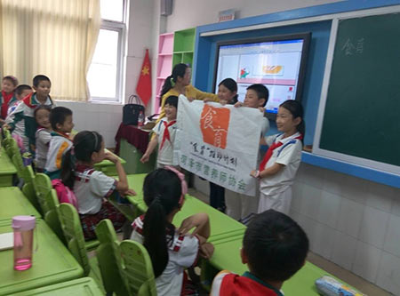 幼儿园一周活动安排表 幼儿园开学第一周工作