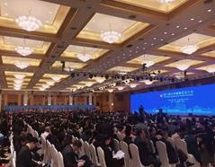 组图:第九届全球健康促进大会开幕式