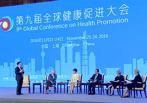 """让人人享有健康的中国行动    悠悠民生,健康为先,所以""""加快推进健康中国建设,努力全方位、全周期保障人民健康"""";心系于民,施政所向,所以""""人民对美好生活的向往就是我们的奋斗目标""""。w88优德官网总书记的两段讲话,彰显了中国在促进人民健康、给予人民幸福上的坚定决心和巨大行动力。    今天,健康促进的概念已逐步深入人心,它在中国得以践行和实现,也在世界传播和。在健康促进的行动中,中国实现了与世界的接轨——第九届全球健康促进大会首次在我国上海召开,国务院总理李克强出席开幕式并致辞。[详细]"""