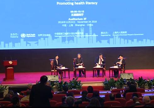 """第九届全球健康促进大会在中国上海圆满收官    2016年11月21日至24日,由世界卫生组织和中国国家卫生计生委联合主办的第九届全球健康促进大会在中国上海举行。    今日,第九届全球健康促进大会已经圆满完成了各项主要议程,即将落下帷幕。在三天半的时间里,紧紧围绕""""可持续发展中的健康促进""""这一主题,共享了精彩的开幕式和6个主论坛、健康城市市长论坛、30个平行论坛,分享了各个国家和地区健康促进的经验与成果;就推动全球健康促进事业发展深入交流、互学互鉴,达成了许多重要共识,取得了预期成效。[详细]"""