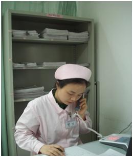 2016年区域示范医院--厦门市妇幼保健院--人民