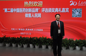 中国工程院院士、中国药科大学教授王广基