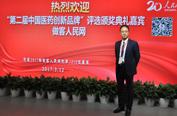 中国工程院院士、北京化工大学化学工程学院院长陈建峰