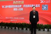 中国科学院院士、上海中医药大学校长陈凯先