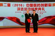 十二届全国人大常委会副委员长陈竺为桑国卫颁奖