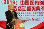 中国药促会执行会长宋瑞霖介绍评选活动的开展情况