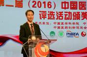 中国医药创新促进会副会长、中国科学院上海药物所 蒋华良