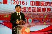 国家卫生计生委医药卫生科技发展研究中心李青主任