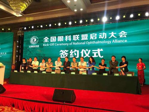 北京同仁寺150家医院组建全国眼科联盟--人民
