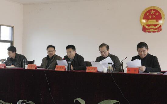湖北省仙桃市首个医大全在河镇卫生院成立情趣查找性用品联体信息v大全图片
