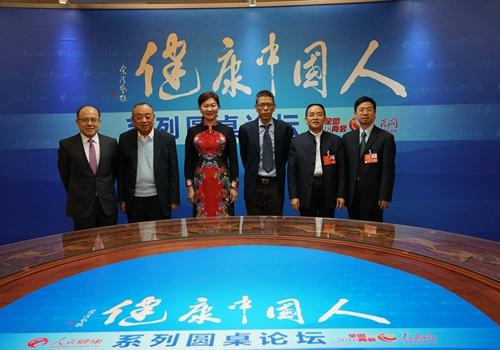 """企业家共话""""中国品牌"""":以创新为驱动实现高质量发展"""