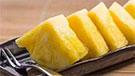 吃菠萝过敏煮一下