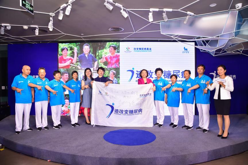 """""""7""""迹改变糖尿病老龄糖尿病榜样患者开启挑战之旅"""
