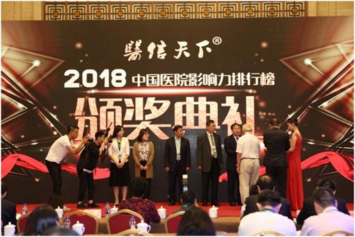中国美容院排行榜_中国美容院十大品牌排行榜
