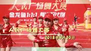 天津赛区比赛精彩视频