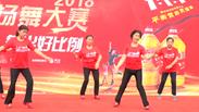 郑州赛区比赛精彩视频