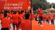 重庆赛区精彩视频集锦-培训篇