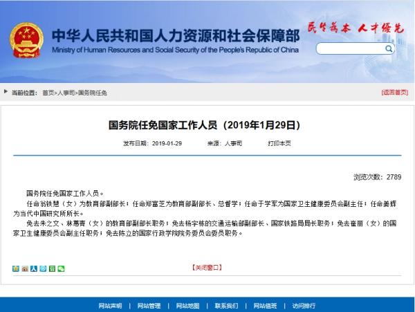 http://www.65square.com/jiankang/173765.html