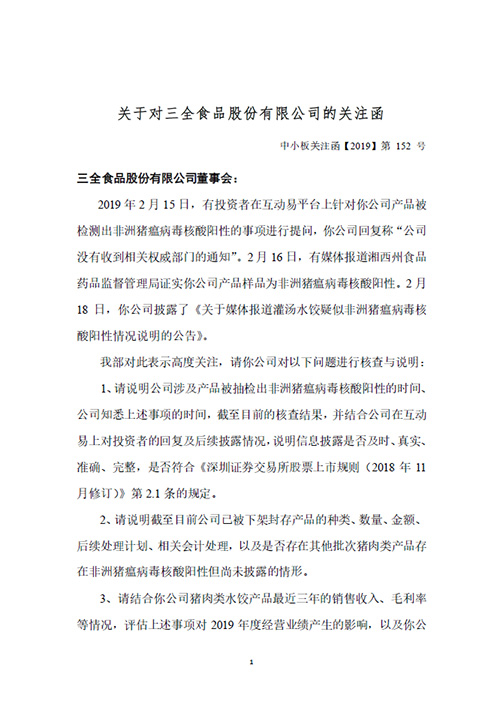 http://www.65square.com/jiankang/196937.html