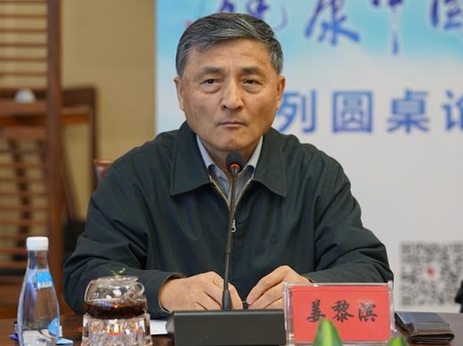 姜黎滨:做好贫困地区的健康教育和预防工作解决因病返贫问题