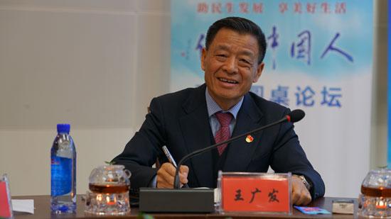 王广发:社会办医需守法合规、牢记底线