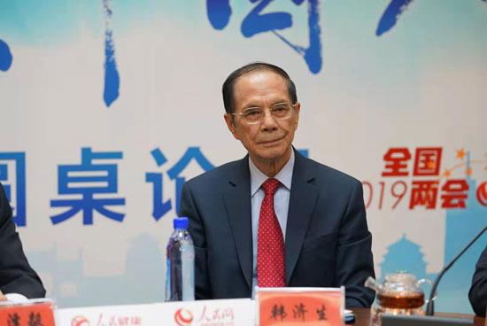 韩济生 中国科学院院士、北京大学神经生物学家