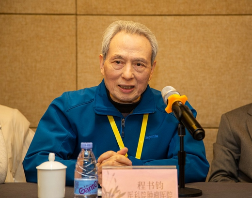 http://www.65square.com/jiankang/246204.html