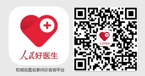 http://www.65square.com/jiankang/263187.html