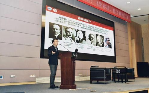 """""""肾移植,你了解吗?""""主题科普讲座在上海举办"""