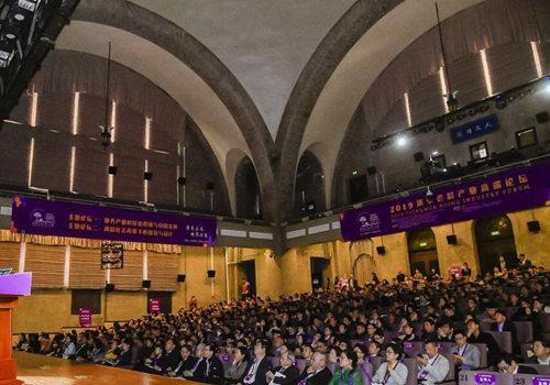 第11届2019清华老龄产业高端论坛在京举行_老年学-老年医学-清华大学-清华