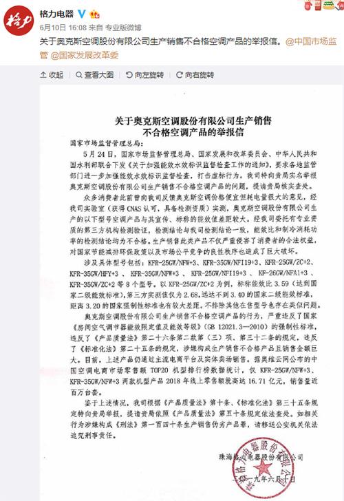 http://www.bjhexi.com/jiankangyangsheng/754089.html
