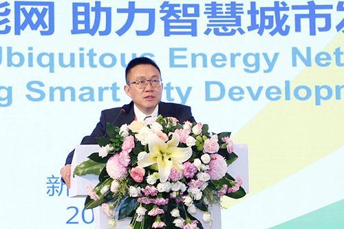 新奥能源刘敏:构建泛能网助力智慧城市发展