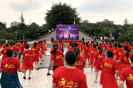 第三屆茅臺王子杯廣場舞公益活動在四川綿陽啟動