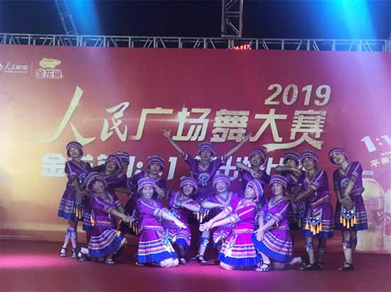 金龙鱼1:1:1舞出好比例2019人民广场舞厦门站开启