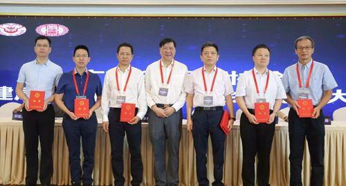 广东省医师协会健康传媒工作委员会成立大会暨健康传播高峰论坛在粤举办