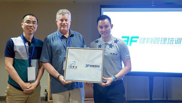 3F健身管理培训与IDEA全球达成战略合作