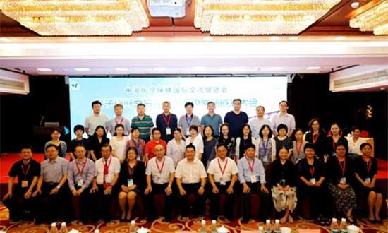 2019第二届儿科临床病毒论坛在京召开