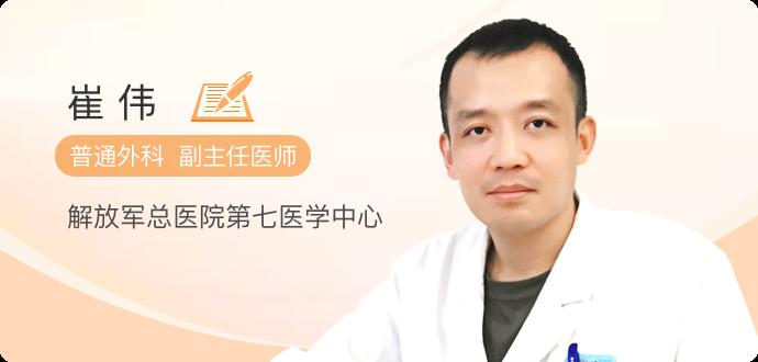 NOTES、微創外科與機器人手術究竟哪個更具有優勢?