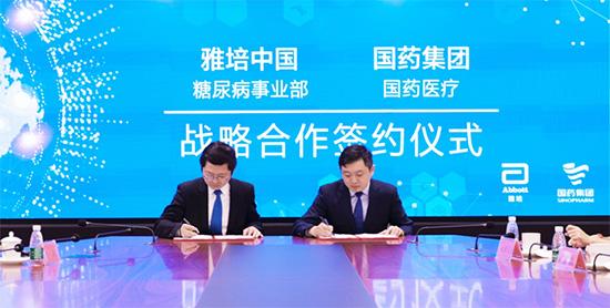 中国糖尿病管理又添新方案
