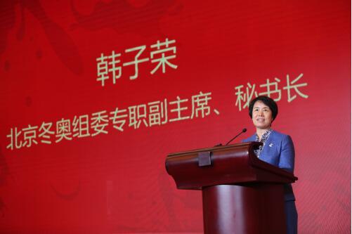 """营养健康70年——2019中国国际健康产业峰会在京举办伊利携八方共铺""""全民健康路"""""""