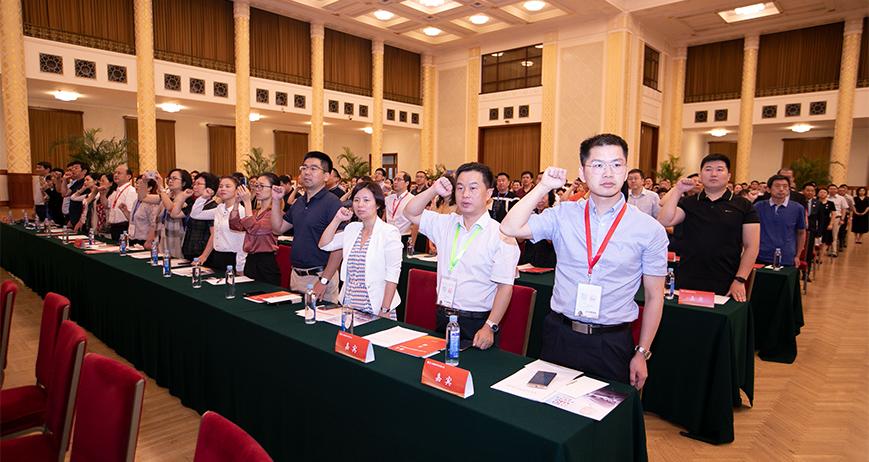 第二届中国医师节庆祝大会现场举行医师宣誓仪式