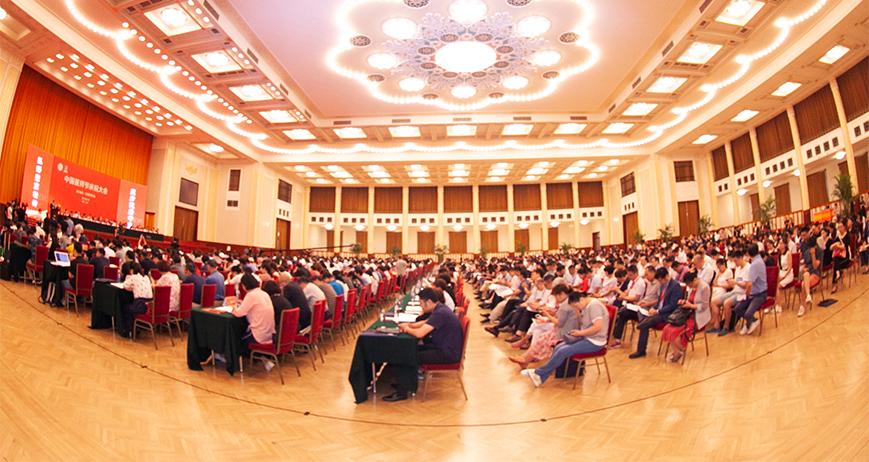 第二届中国医师节庆祝大会现场