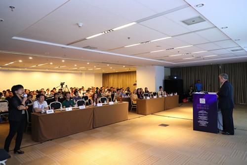 2019首届国际前沿医学高峰论坛在京召开