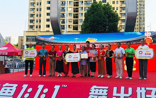 金龙鱼1:1:1彰显奥运健康品质越跳越健康百只舞队共聚南京
