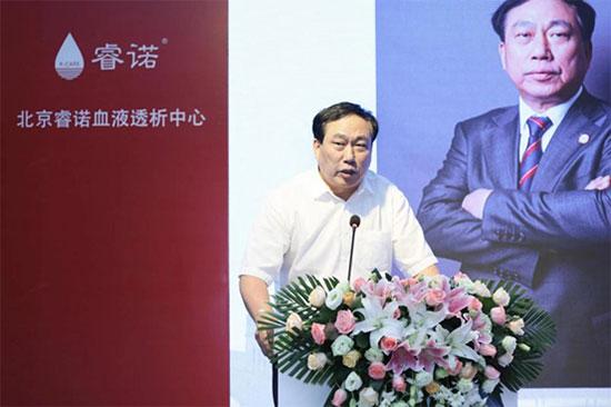 北京睿诺血液透析中心启用帮患者实现异地透析