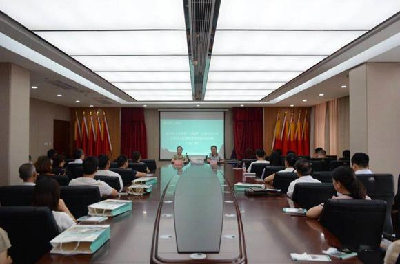 河南省汝州市启动心健康公益行动