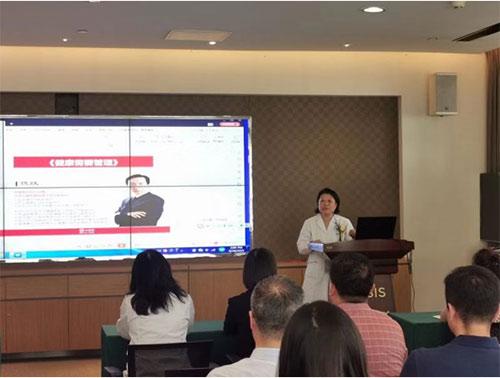 北京明德医院健康管理中心正式开诊